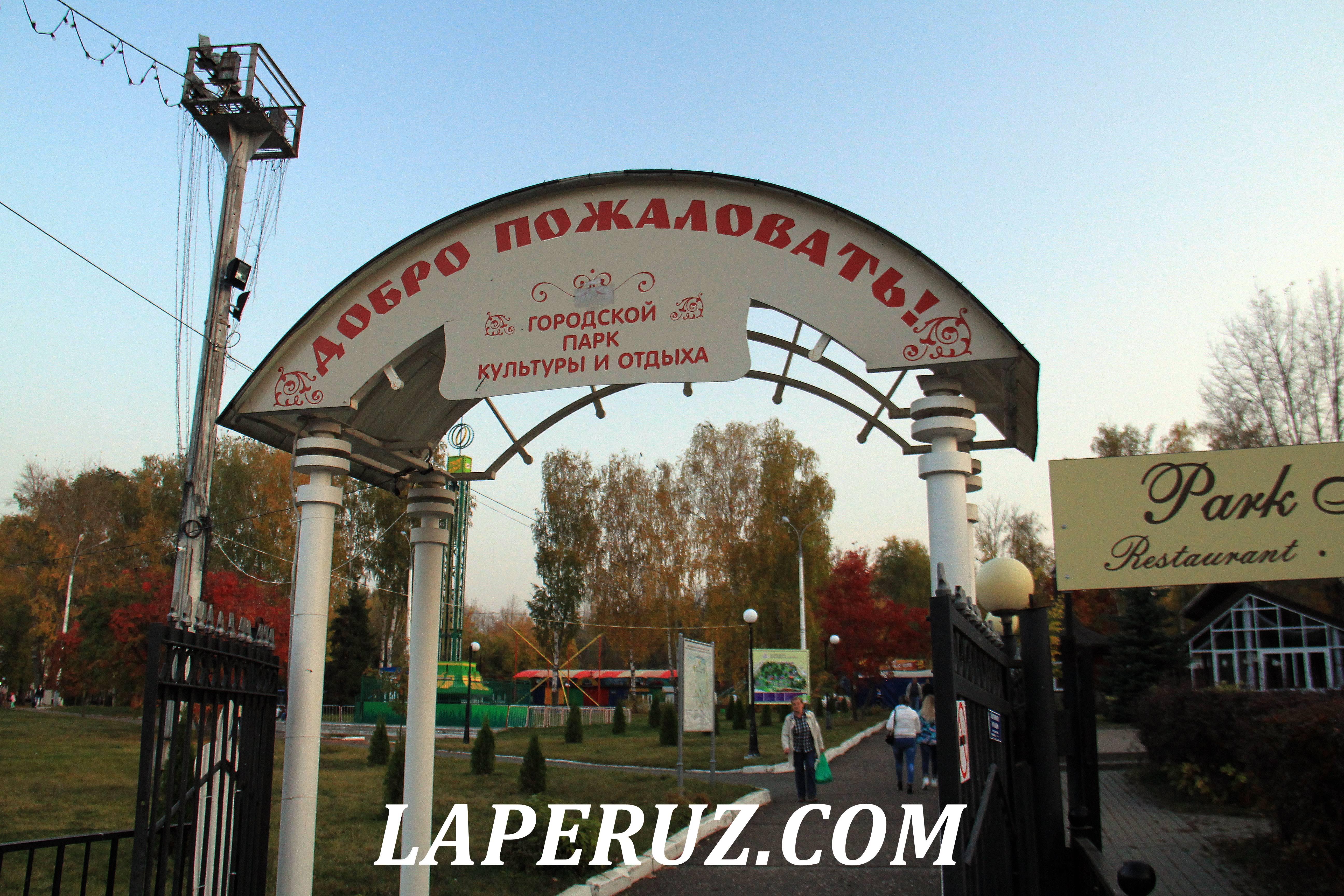 park_pushkina_saransk_12
