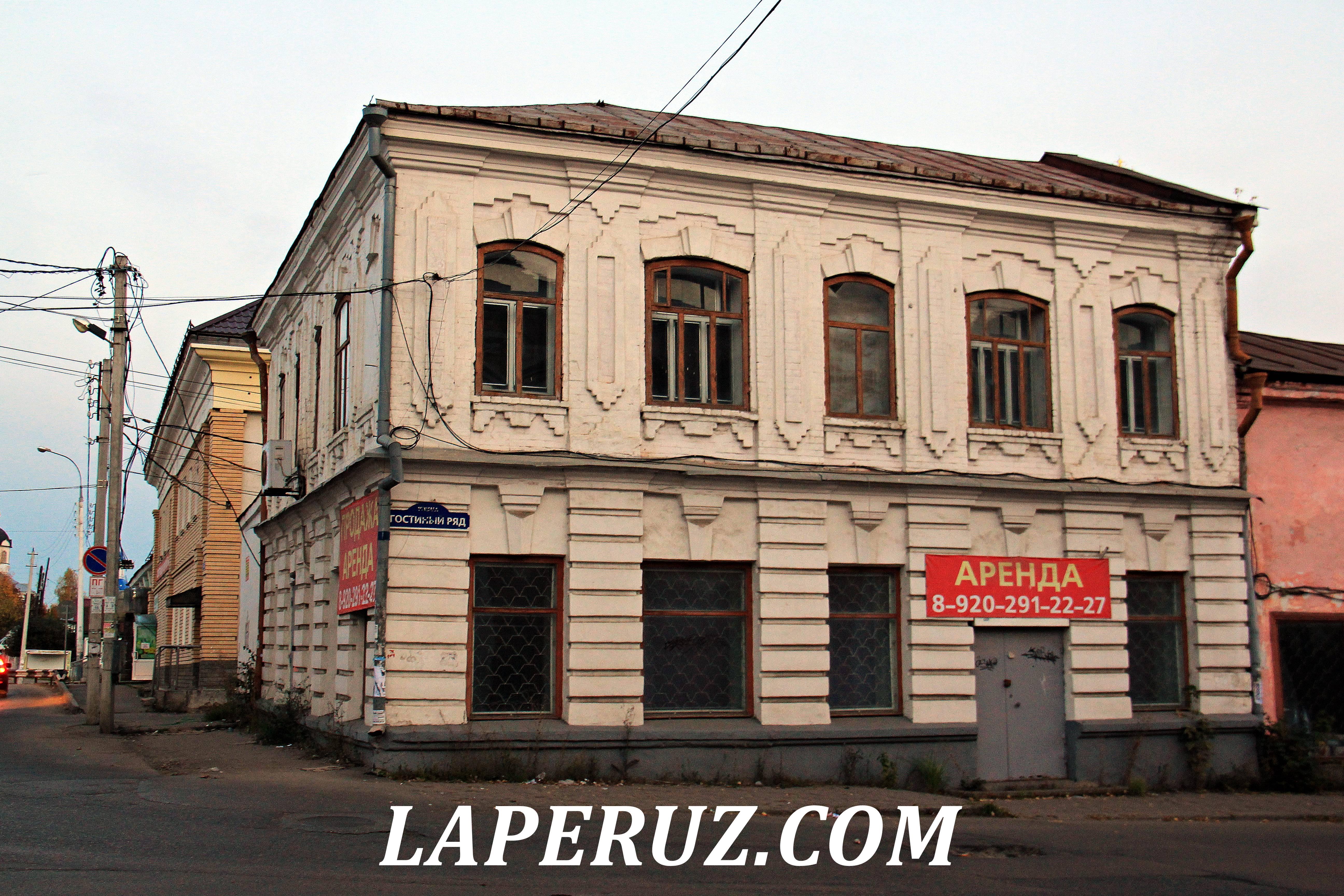 lavka_bebeshina_arzamas