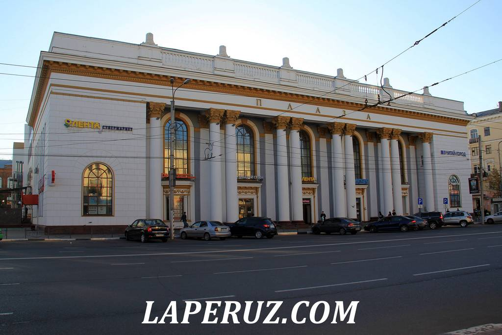 plaza_ivanovo