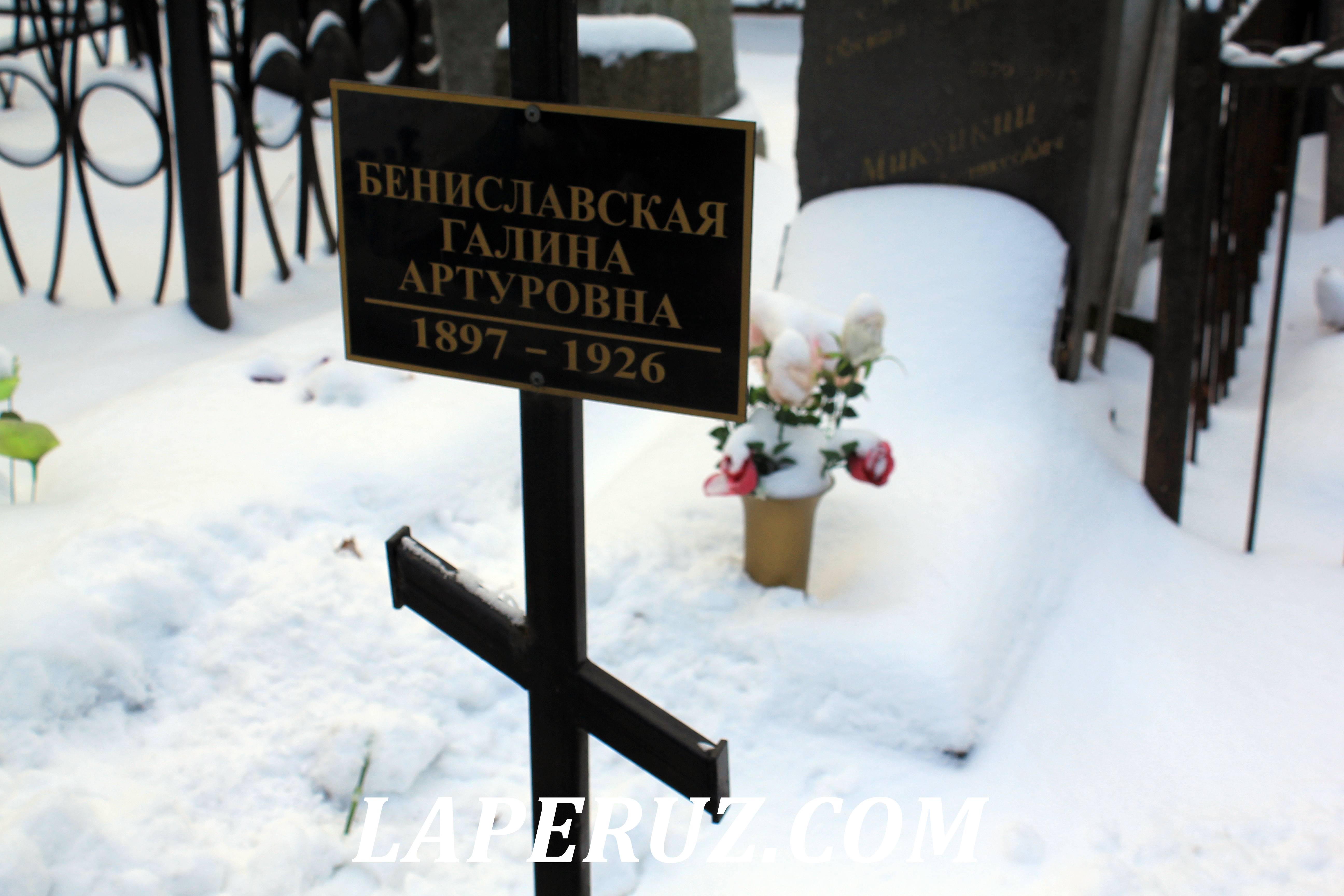 benislavskaya_vagankovskoe_kladbische_moskva_2