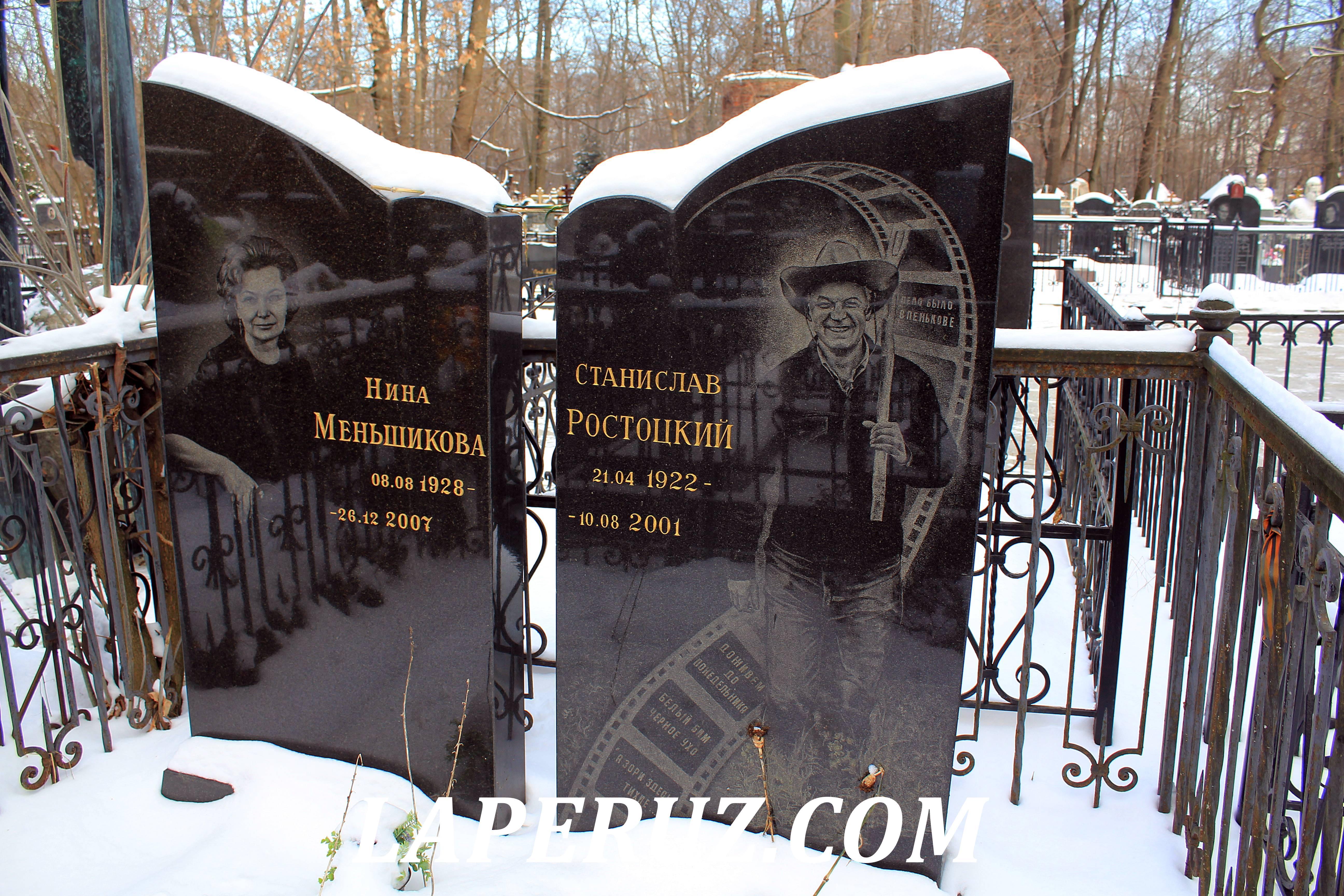 rostockie_vagankovskoe_kladbische_moskva