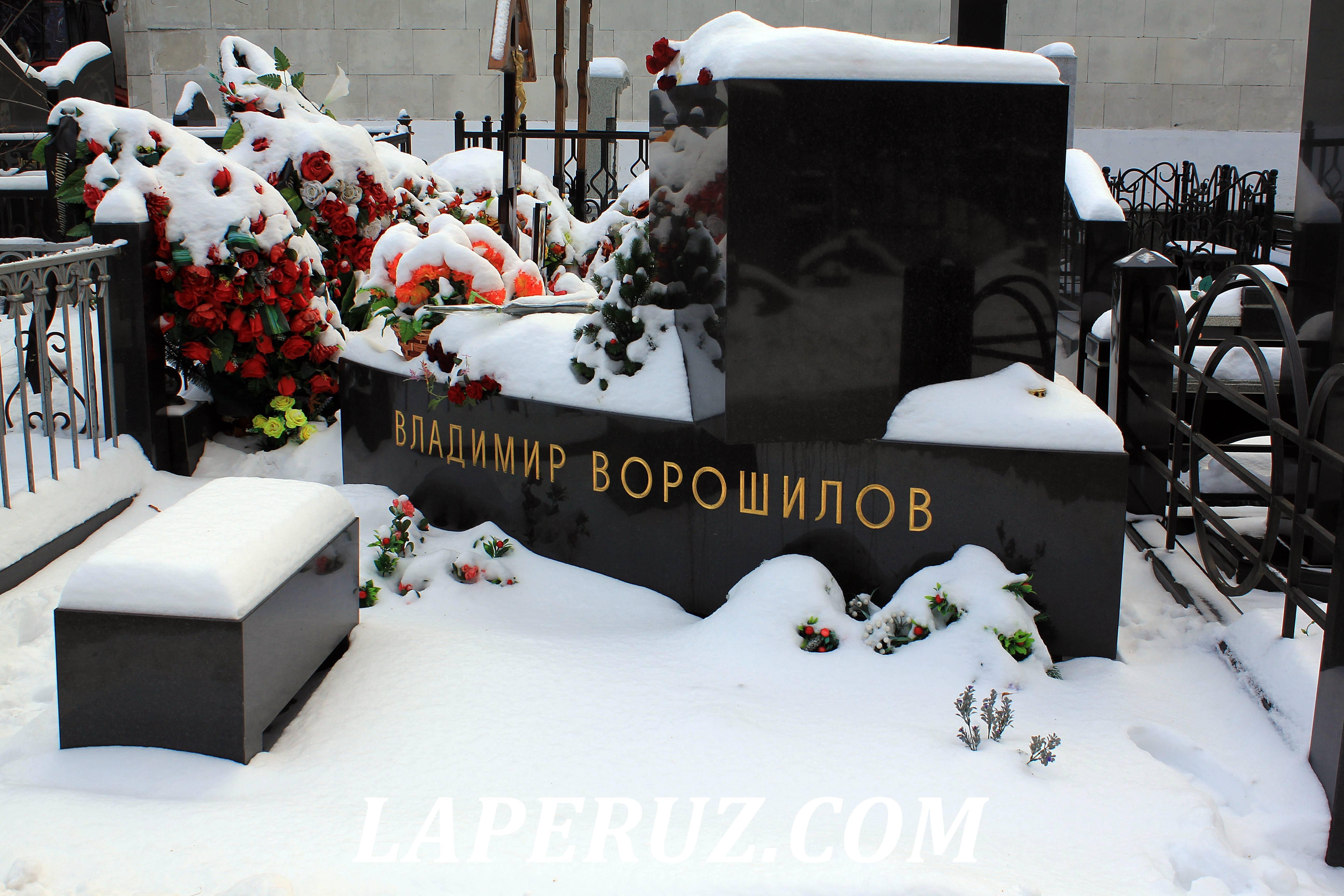 voroshilov_vagankovskoe_kladbische_moskva