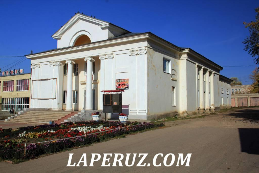 dom_kultury_lukoyanov