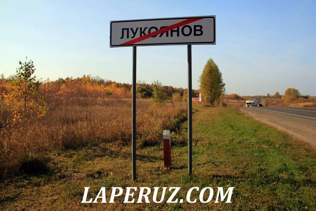 lukoyanov_32