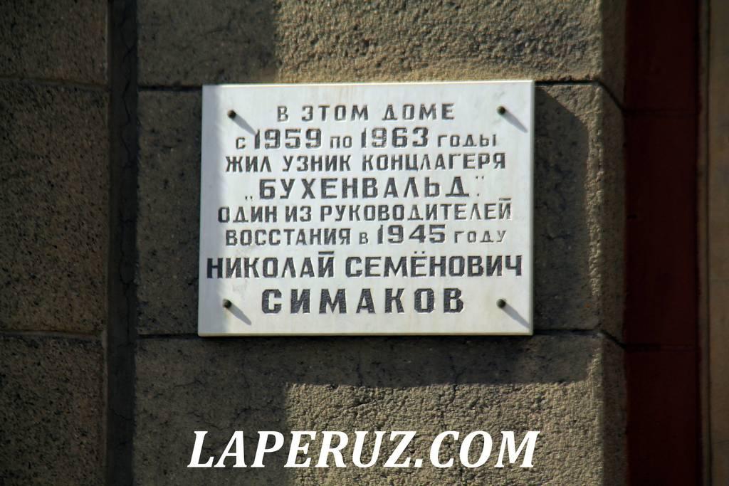 novosibirsk_simakov_doska