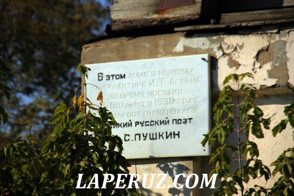 traktir_lukoyanov_8
