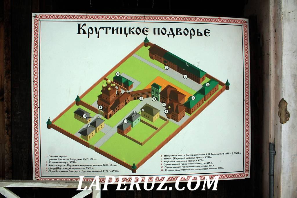 krutickoe_podvorie_moskva_2