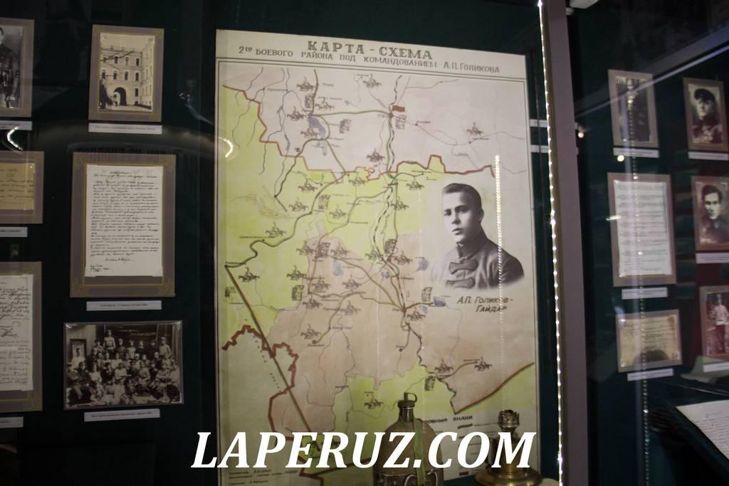 literaturnyi_muzei_gaidara_arzamas_13