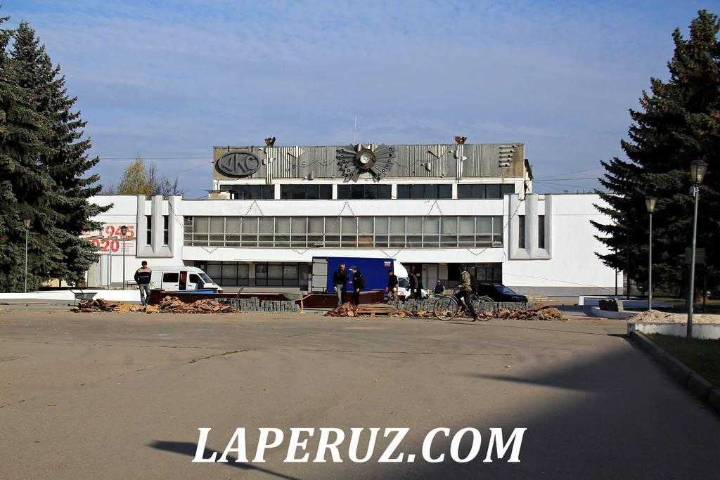 dvorec_kultury_i_sporta_chkalovsk