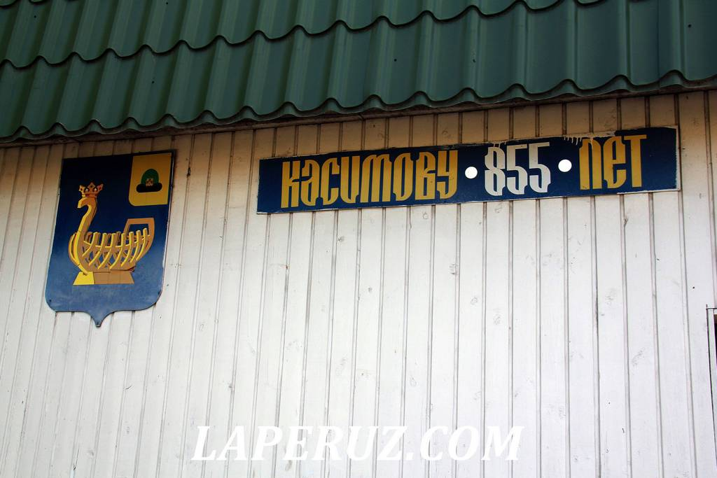 kasimov