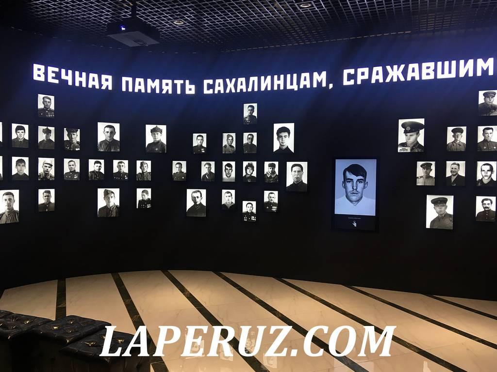 muzei_pobedy_ujno_sahalinsk_6