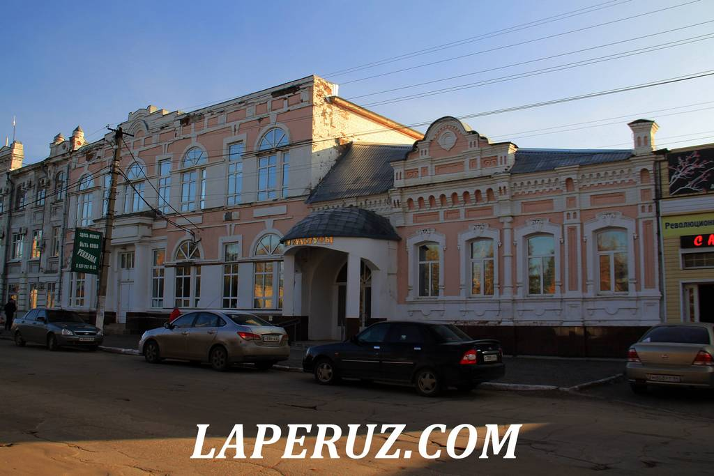 dom_kultury_pugachyov