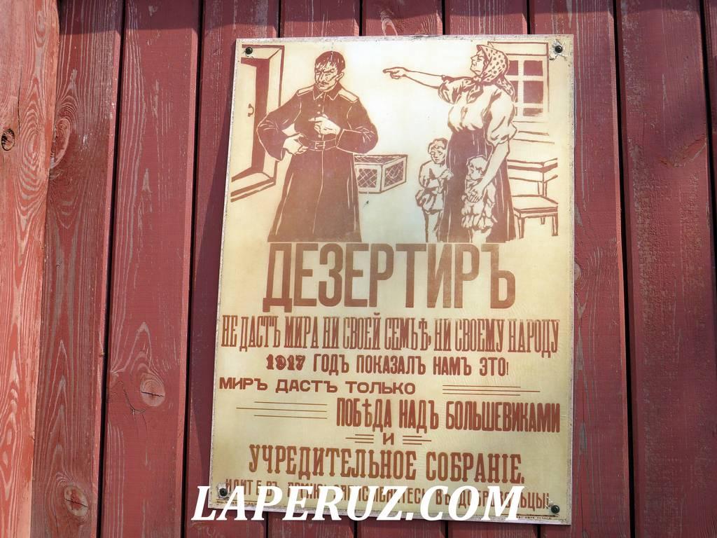 dom_trockogo_sviyajsk_5