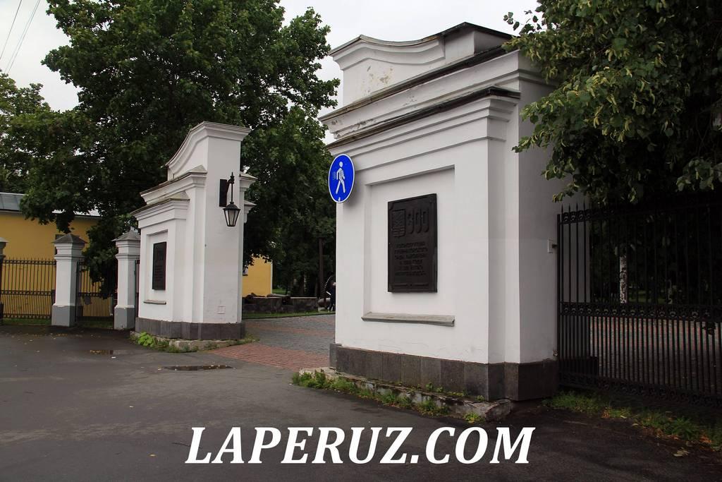 gubernatorskii_sad_petrozavodsk_1