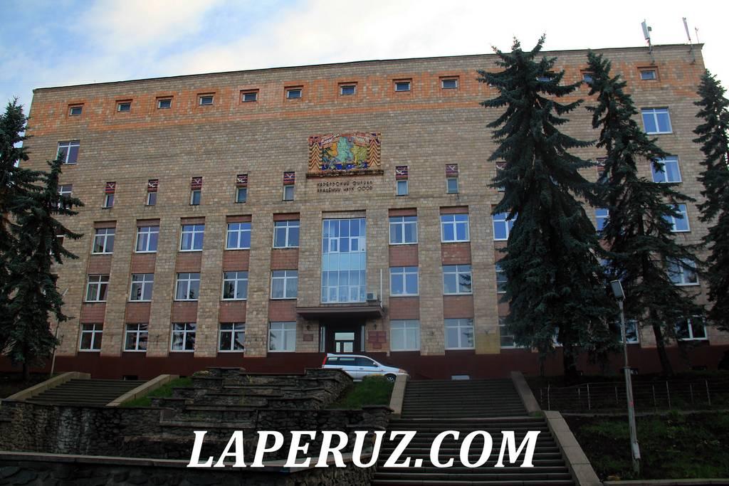 karelskii_filial_akademii_nauk