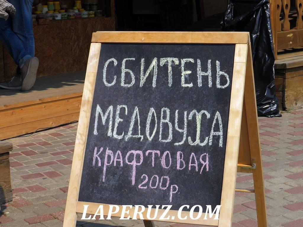 konnyi_dvor_sviyajsk_7