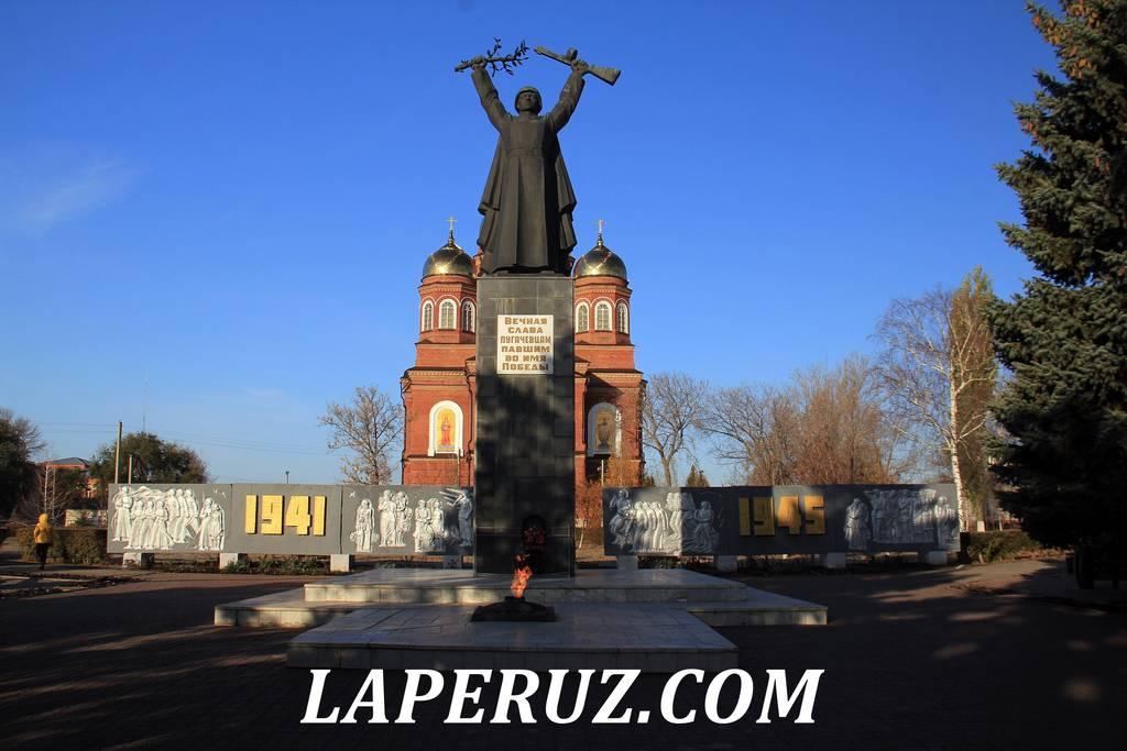 memorial_pobedy_pugachyov_3