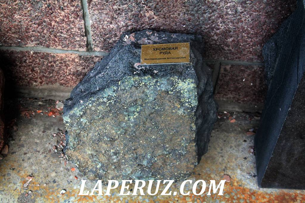 mineralogicheskii_muzei_petrozavodsk_3