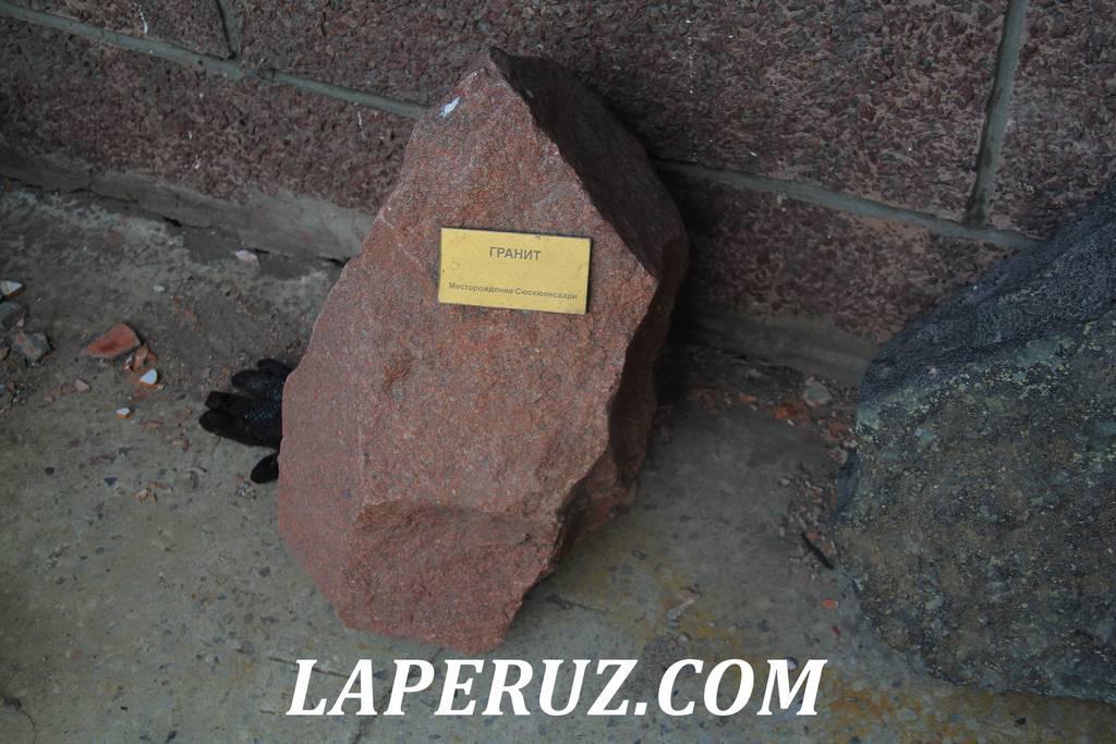 mineralogicheskii_muzei_petrozavodsk_4