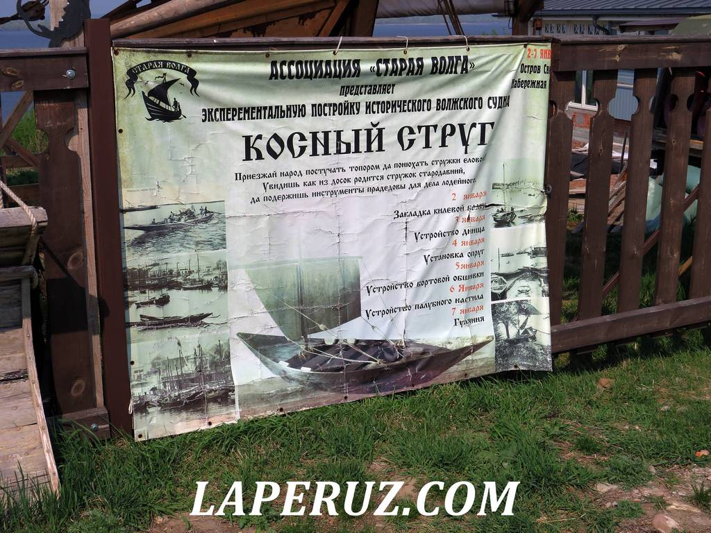 naberejnaya_schuki_i_lodka_sviyajsk_7
