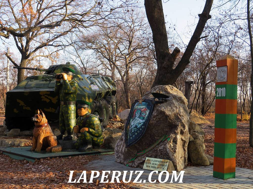 park_pugachyov_1