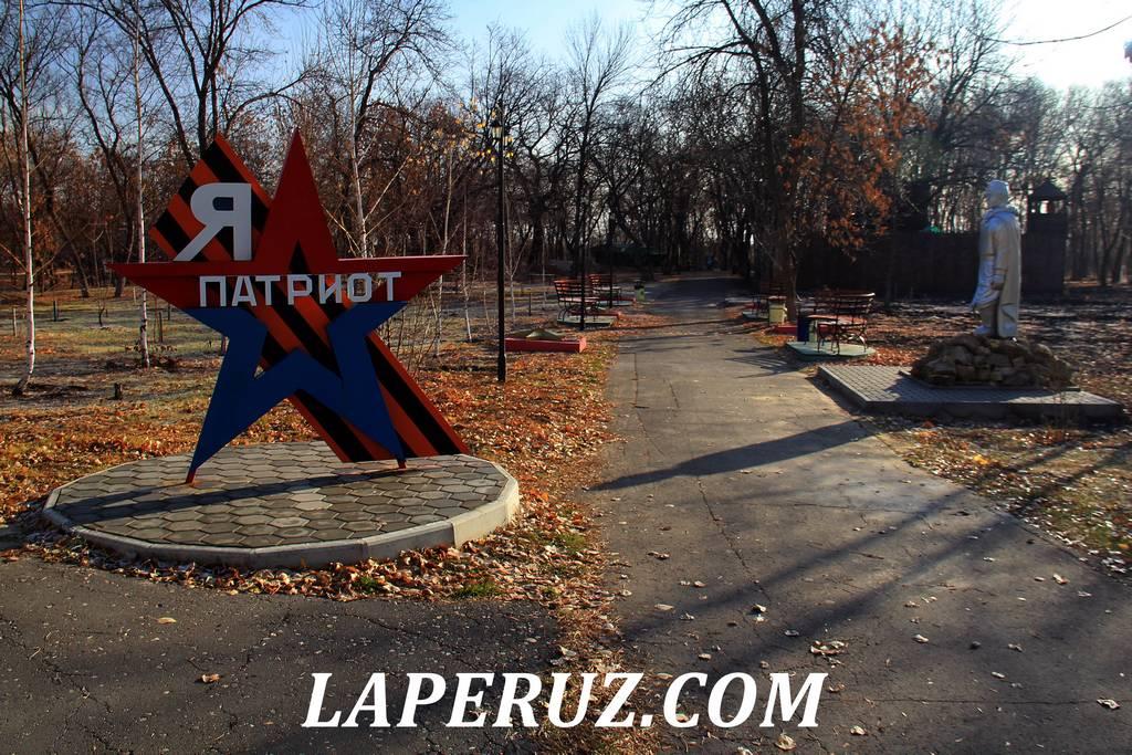 park_pugachyov_14