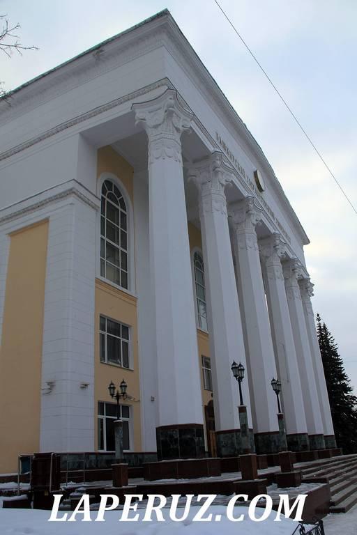 bashkirskii_gosuniversitet