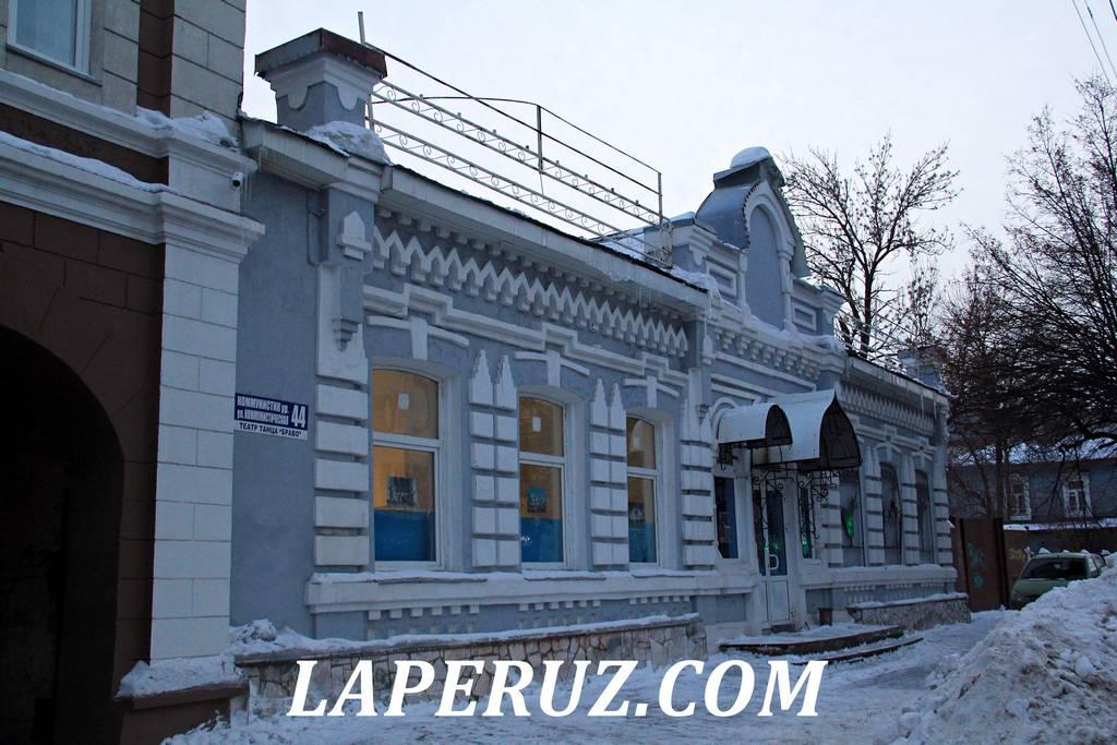 dom_volmuta_ufa_1