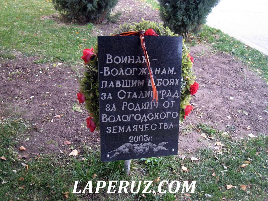 mamaev_kurgan_5