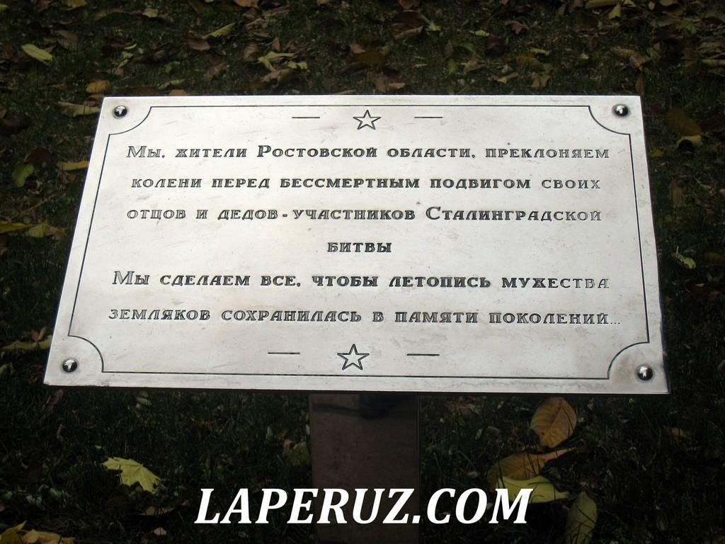 mamaev_kurgan_8