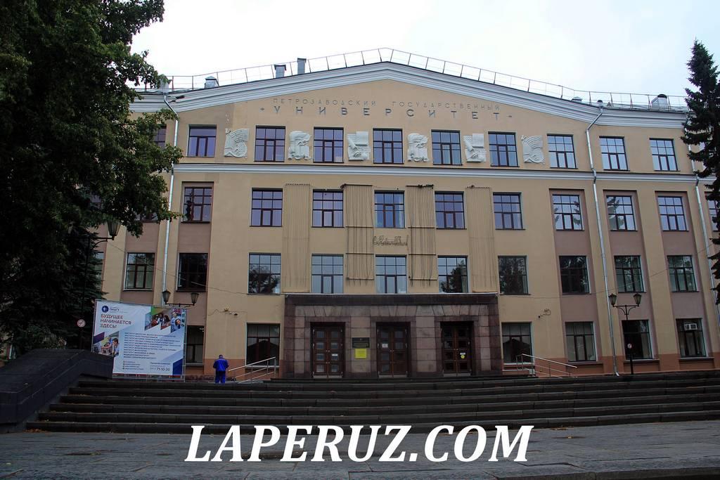 petrozavodskii_gosuniversitet