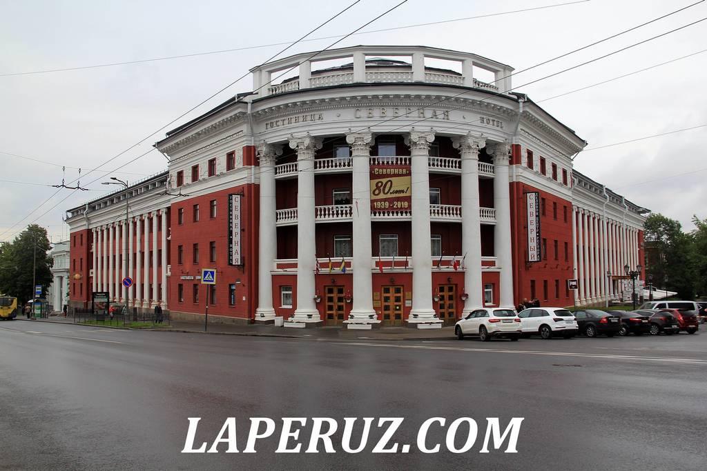 severnaya_gostinica_petrozavodsk