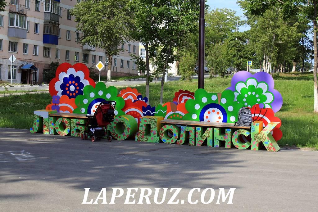 ploschad_lenina_dolinsk_2