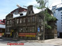 Дом Е.А. Березина — Нижний Новгород, улица Маслякова, 14