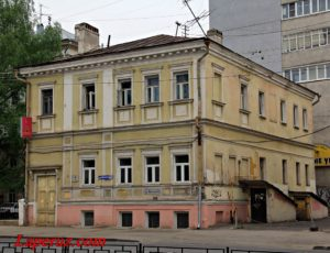 Нижний Новгород, улица Минина, 11А