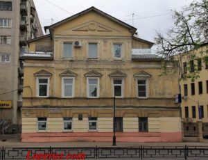 Нижний Новгород, улица Минина, 11