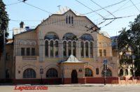 Комплекс Крестьянского поземельного банка (Дворец творчества юных) — Нижний Новгород, улица Пискунова, 39