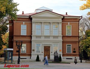 Радищевский государственный художественный музей — Саратов, улица Радищева, 39