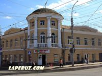 Дом купца Корнилова — Саратов, улица Московская, 17