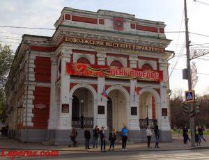 Биржа — Саратов, улица Радищева, 41