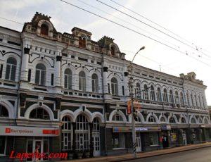 Торговый пассаж Лаптева — Саратов, улица Радищева, 30