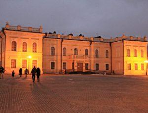 Госбанк (Музей кружева) — Вологда, Кремлёвская площадь, 12