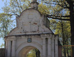 Ворота на кладбище — Балахна, улица Рязанова