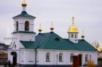 В казахстанском Усть-Каменногорске восстановили старинный собор
