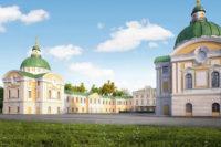 Фасады Путевого дворца в Твери украсят подсветкой