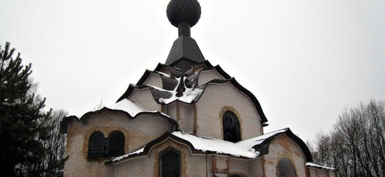 Церковь Сошествия Святого Духа — Флёново