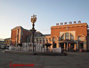 Железнодорожный вокзал Биробиджан-I — Биробиджан, улица Калинина, 10