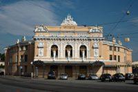 Большой Санкт-Петербургский Государственный цирк — Санкт-Петербург, набережная реки Фонтанки, 3