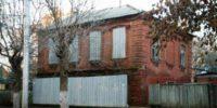 Дом Тихониных в Уфе арендовал «Экспертно-технический центр»