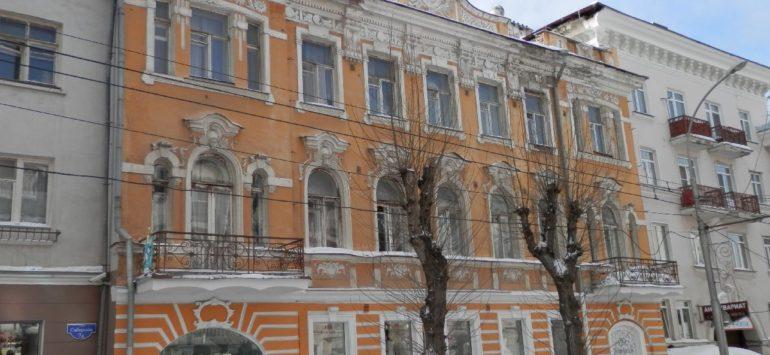 """""""Королёвские номера"""" в Перми признаны негодными для проживания"""